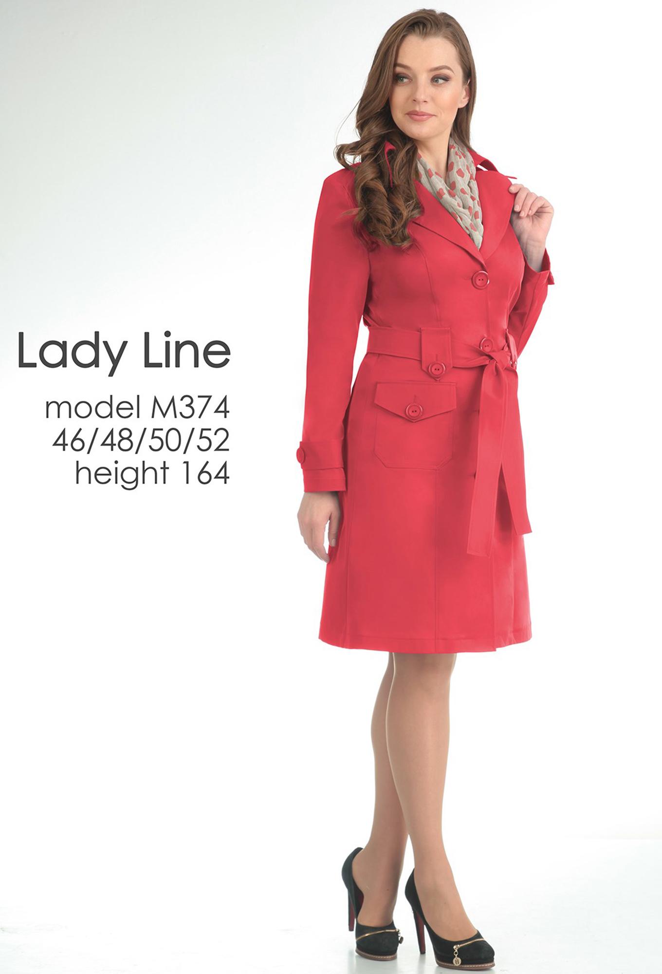 Плащ Lady Line 374 коралл