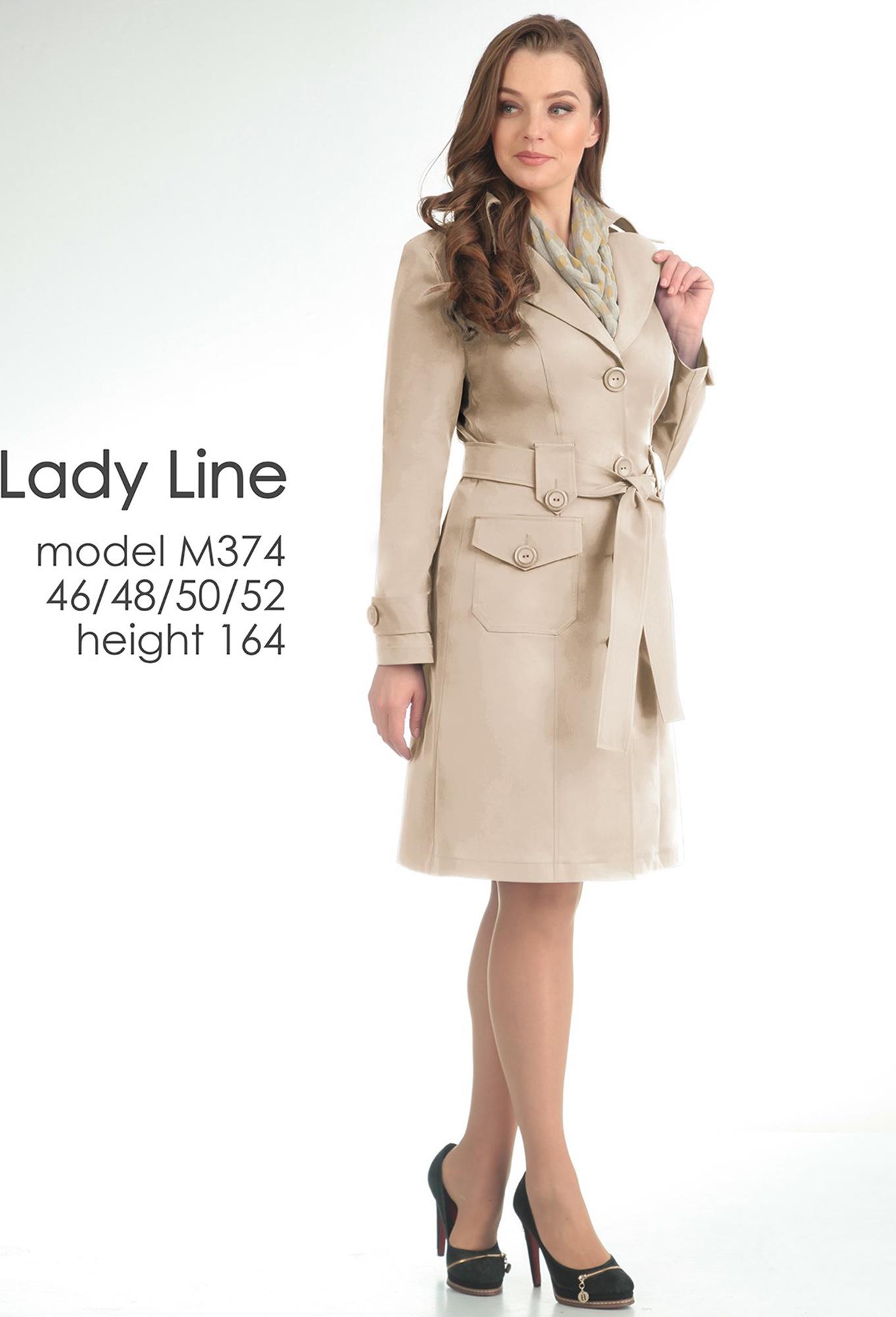 Плащ Lady Line 374 молочный